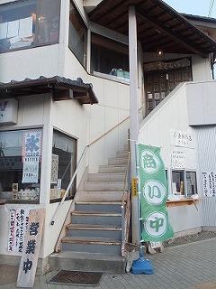 chichibu50.jpg