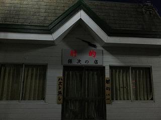 chichibu66.jpg