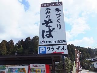 eiheiji30.jpg