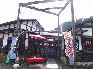 eiheiji31.jpg