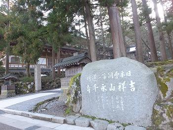 eiheiji4.jpg