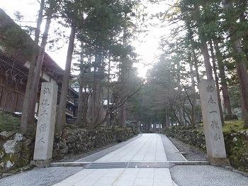 eiheiji5.jpg