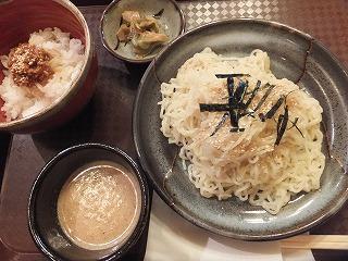 fujimidai10.jpg