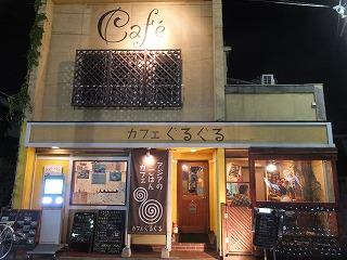 fujimidai7.jpg