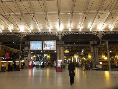 gare-du-nord1.jpg