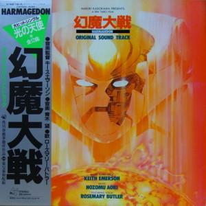 genma-taisen-soundtrack-lp.jpg
