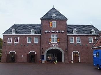 huis-ten-bosch8.jpg