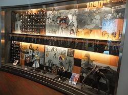 kaiyodo-figure-museum10.jpg