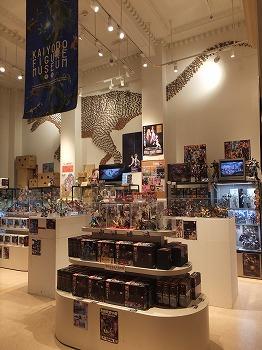 kaiyodo-figure-museum42.jpg