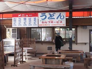 kashima34.jpg