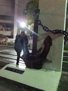 kouzushima1.jpg
