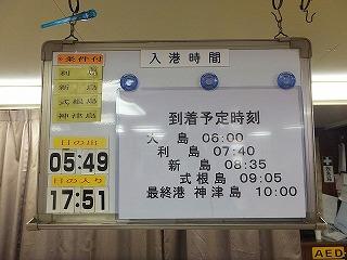 kouzushima11.jpg