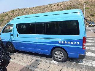kouzushima111.jpg