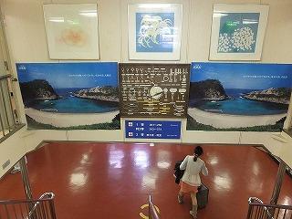kouzushima12.jpg