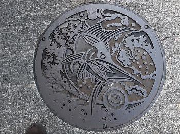 kouzushima157.jpg