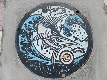 kouzushima158.jpg