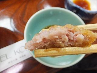 kouzushima164.jpg