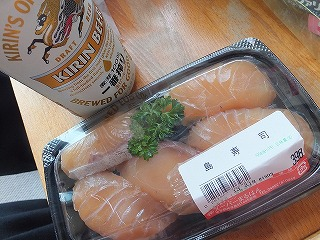 kouzushima168.jpg