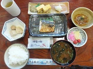 kouzushima174.jpg