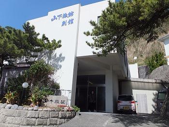 kouzushima177.jpg