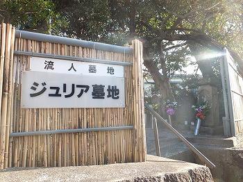 kouzushima201.jpg