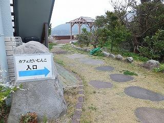 kouzushima202.jpg