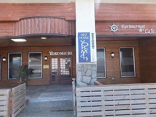 kouzushima219.jpg
