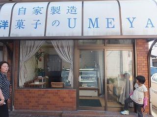 kouzushima224.jpg