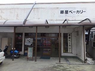 kouzushima226.jpg