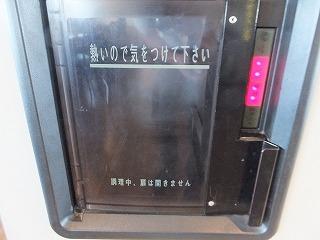 kouzushima23.jpg