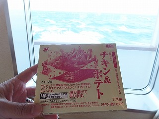 kouzushima24.jpg
