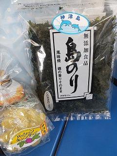 kouzushima245.jpg