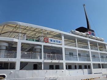kouzushima249.jpg