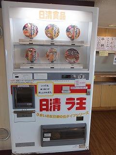 kouzushima26.jpg