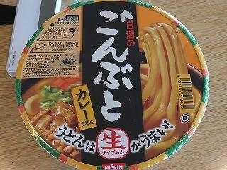 kouzushima27.jpg