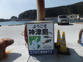 kouzushima39.jpg