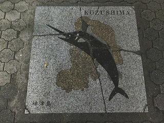 kouzushima4.jpg