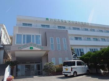 kouzushima40.jpg