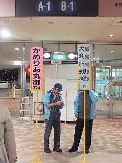 kouzushima5.jpg
