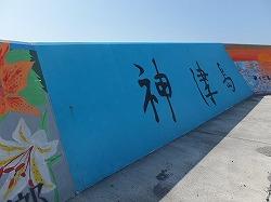 kouzushima53.jpg