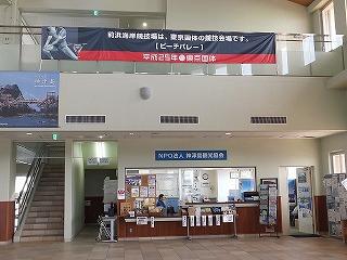 kouzushima58.jpg