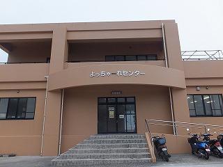 kouzushima59.jpg