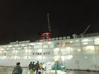kouzushima6.jpg