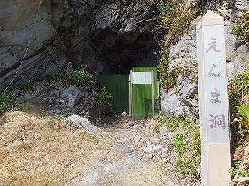 kouzushima78.jpg
