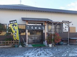 kumagaya11.jpg