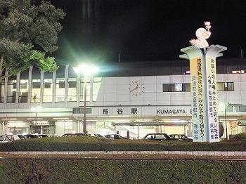 kumagaya16.jpg