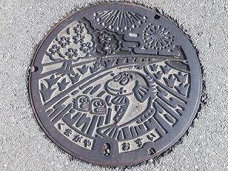 kumagaya8.jpg