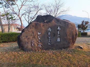 minamiechizen2.jpg