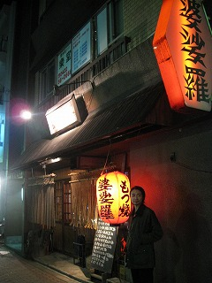 mitaka-basara18.jpg