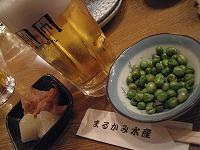 mitaka-hatahata96.jpg